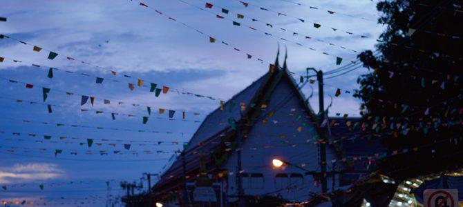 写真展「Thailand 6 P.M.」開催のお知らせ