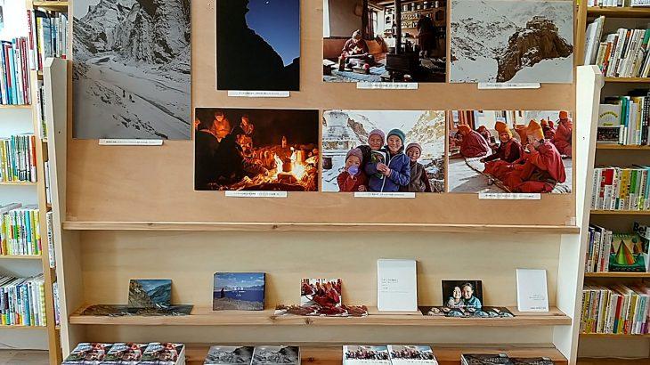 『冬の旅 ザンスカール、最果ての谷へ』写真展&フェア、始まっています!